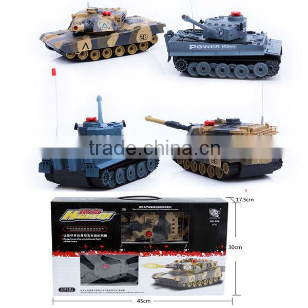 Infrared RC Battle Tank huanqi tank hq 508-10(Twin Pack) RCTank 508-10