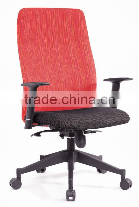 Excellent quality with competitive price modern office chair
