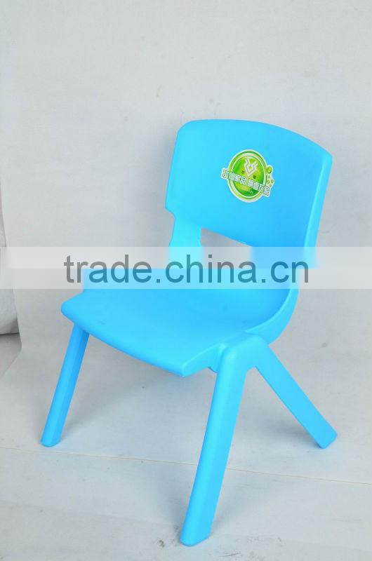 2014 hot design Z shape unique style plastic kids chair