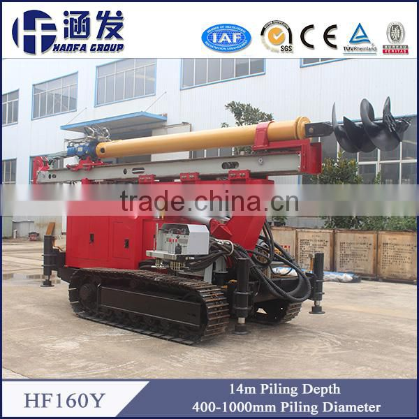 HF160Y Mini Micro Pile Drilling Rig ! Low Price Bore Pile Drilling Rig
