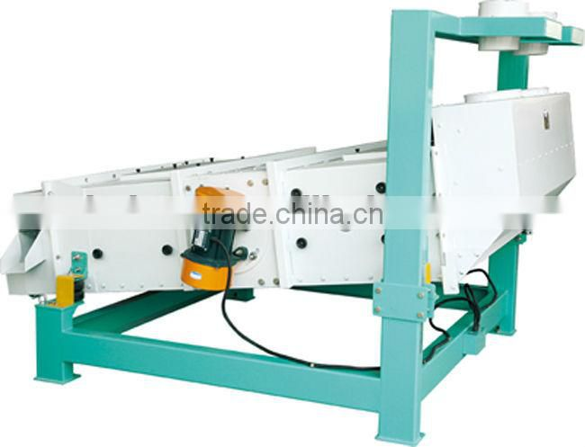 TQLZ Series Vibration Cleaning Sieve