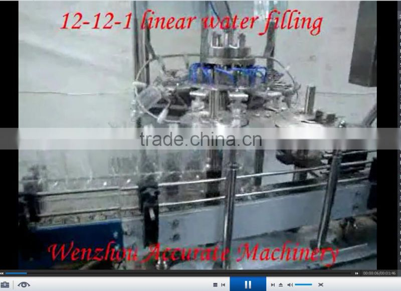 High Precision High Quality Pure Water Filling And Sealing Machine