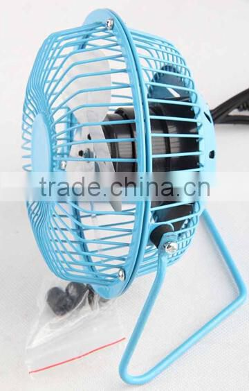 electrical cooling fan