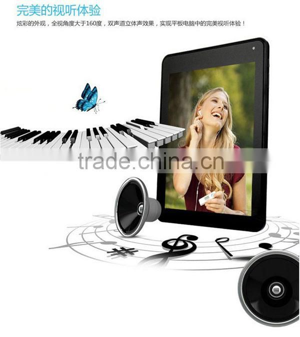 tablet capactive screen wifi optional gps navigator av in android