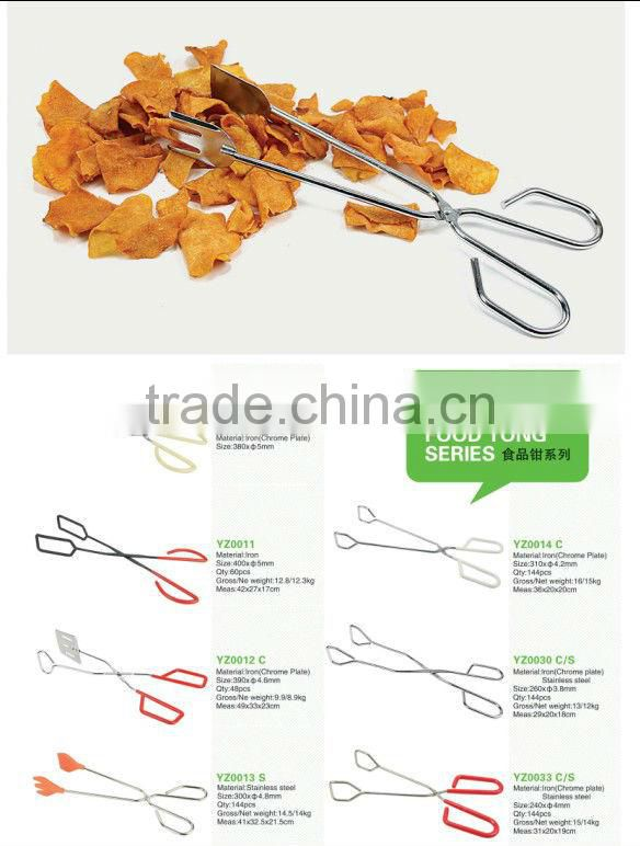HIGH QUALITY Food tong iron with powder coating plastic coating handle