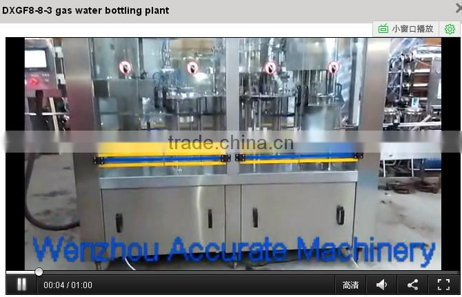Gas in beverage glass bottle washing filling and capping machine 1000BPH