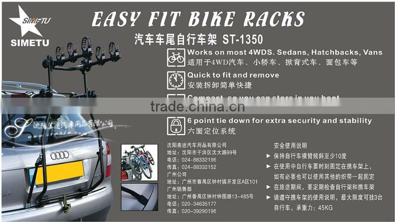 bicycle accessories,3 bike car cycle carrier,Car Rear Mounted Bicycle Rack Carrier