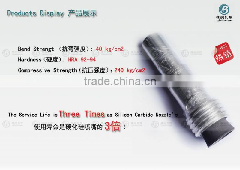 9mm bore size tungsten carbide spraying nozzle/silicon carbide nozzle/boron carbide nozzle