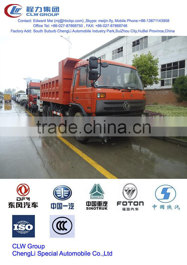 China truck manufacturer, dump truck curb weights