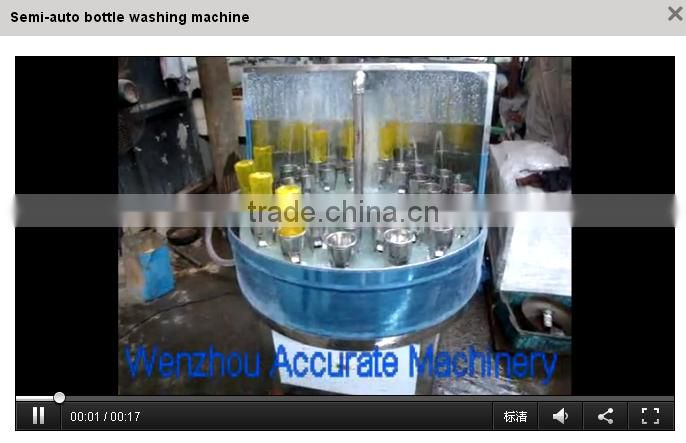 semi-auto bottle washing machine CP-30
