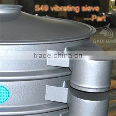 S49-1200 Vibrating sieve for paper pulp