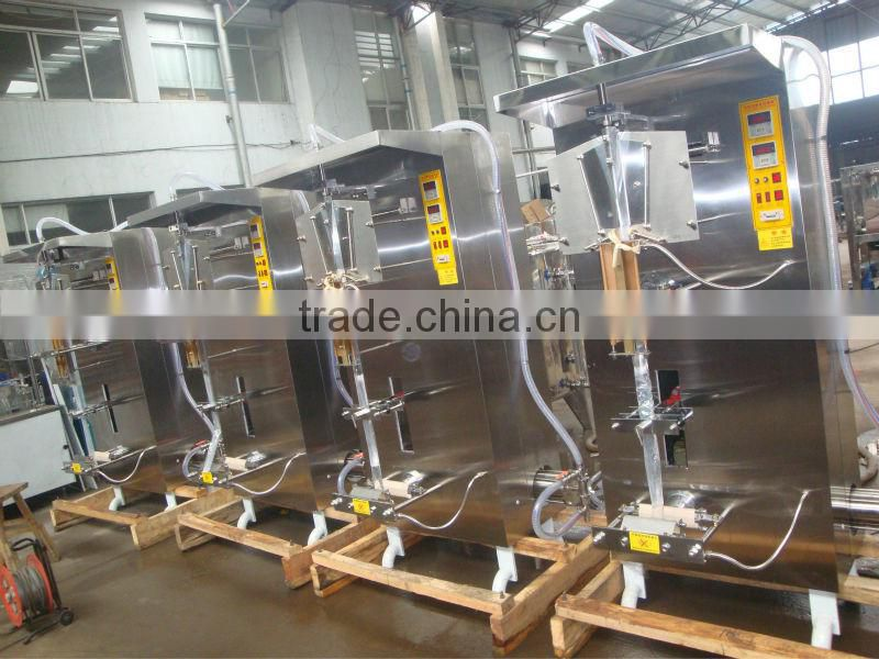 Automatic plastic film sachet Liquid packing machine AS-1000