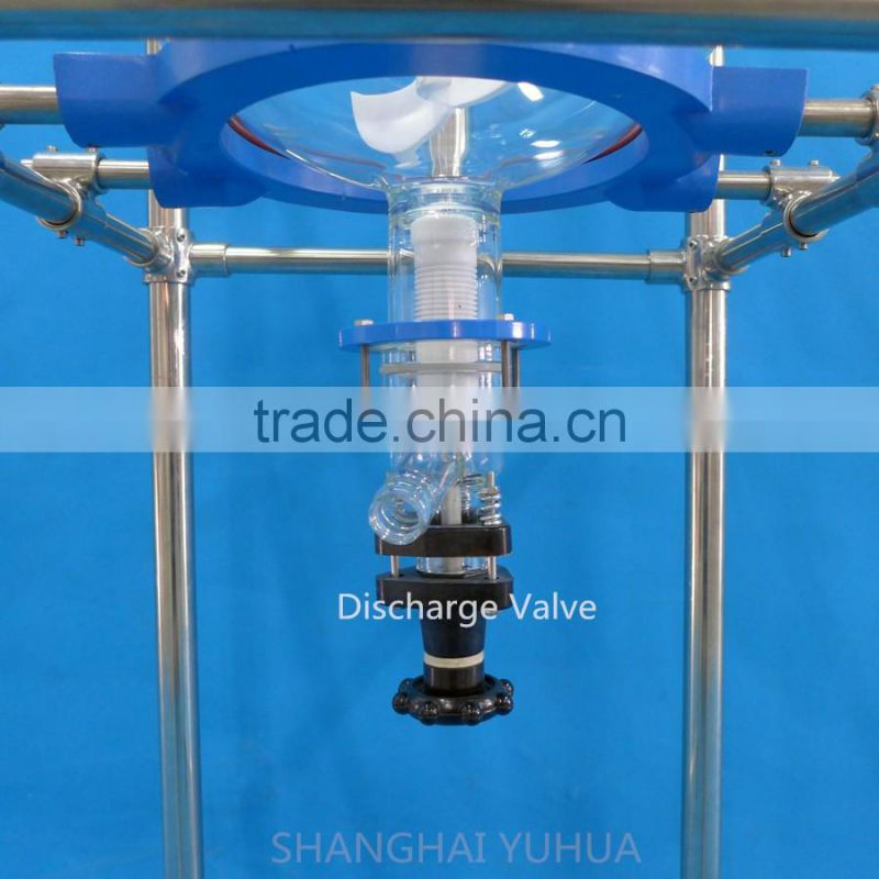 High-Accuracy Chemical Separation Equipment with PTFE Mixing Paddle