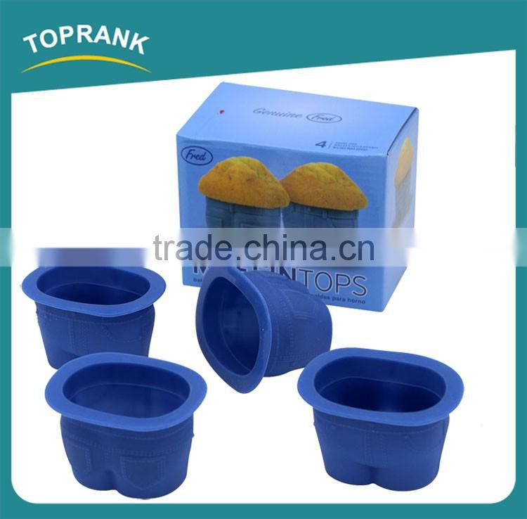 Toprank SEDEX Factory New Design 4Pcs Jeans Shape Silicon Cake Mold Food Grade Silicon Cake Cup Moulds For Cake Decorating