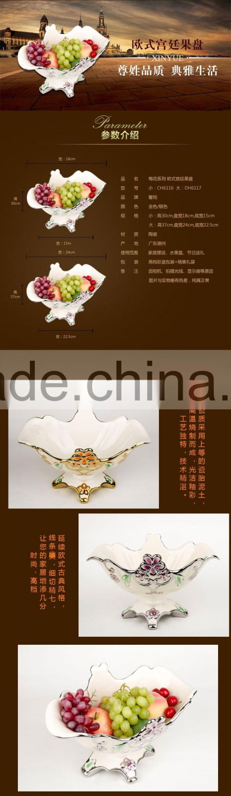 2016 Decoration bulk ceramic fruit tray/cheap and good fruit tray porcelain material