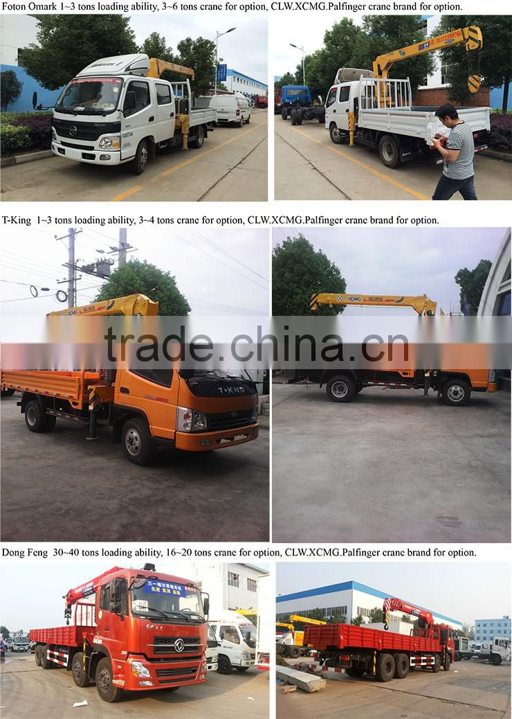 popular china howo crane truck/ articulated boom cranes