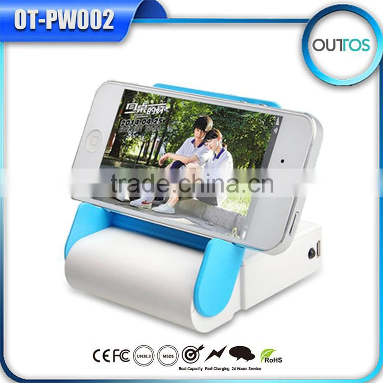 Cosmetic mirror mobile charger usb power bank