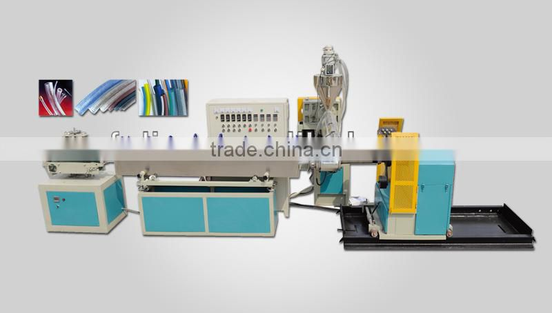 Plastic PVC Steel Wire Reinforced Hose Extruder Machine