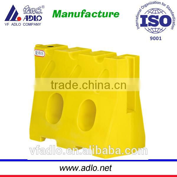 Hot yellow LLDPE China supplier traffic safety plastic water barrier