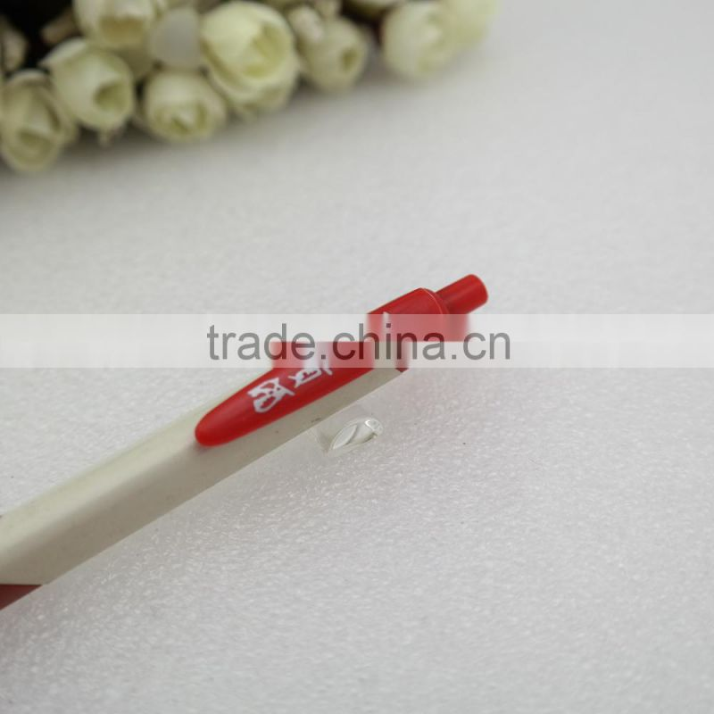 cheap plastic ballpont pen for promotion and advertisement
