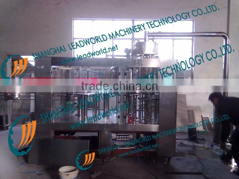 Manufacture of Automatic solar glass washing machine