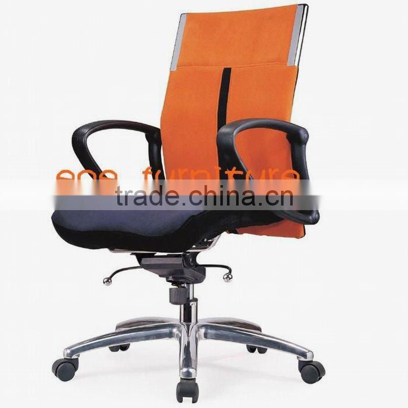 Chrome frame fabric visitor chair 6016C
