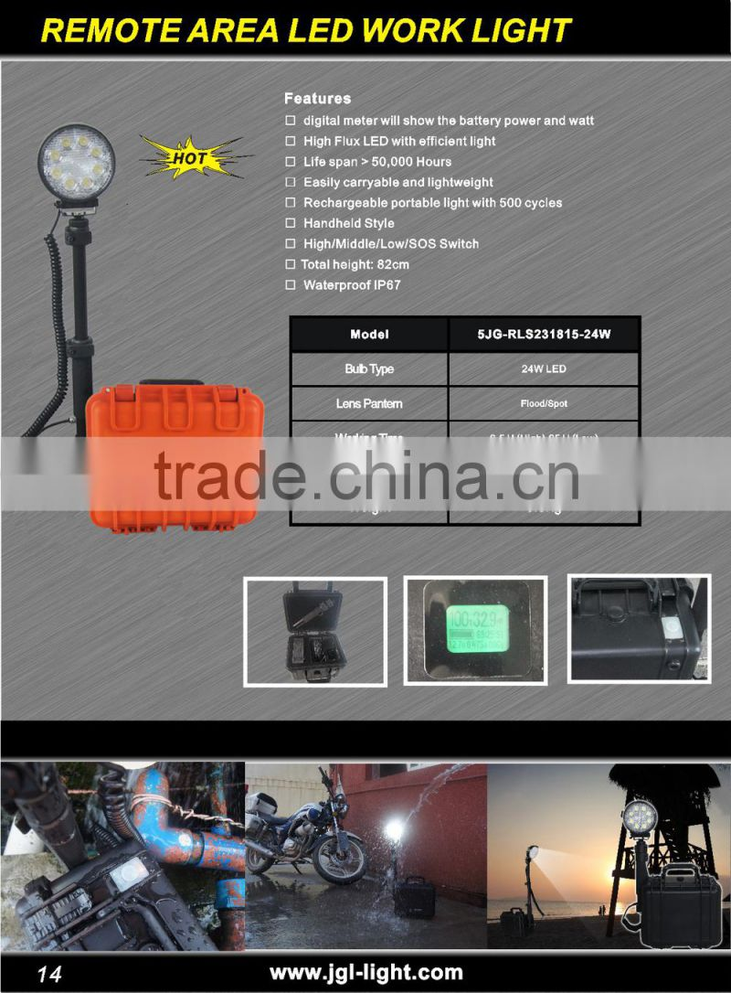 24w search light sealed 7 Ah outdoor light rechargeable searchlights for sale
