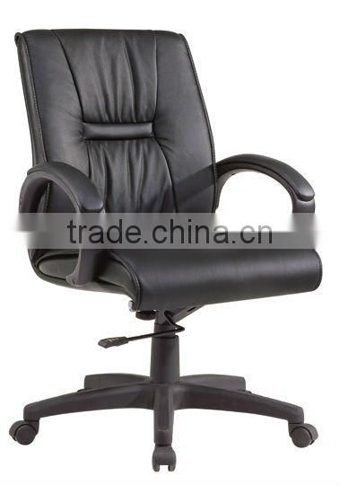 Board room brown leather office chair (6004C)