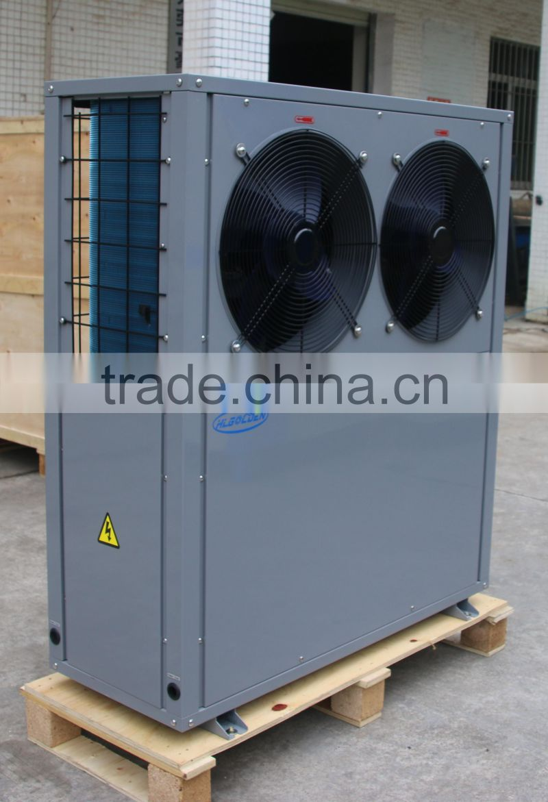 Monoblock small air to hot water+chilled water heat pump