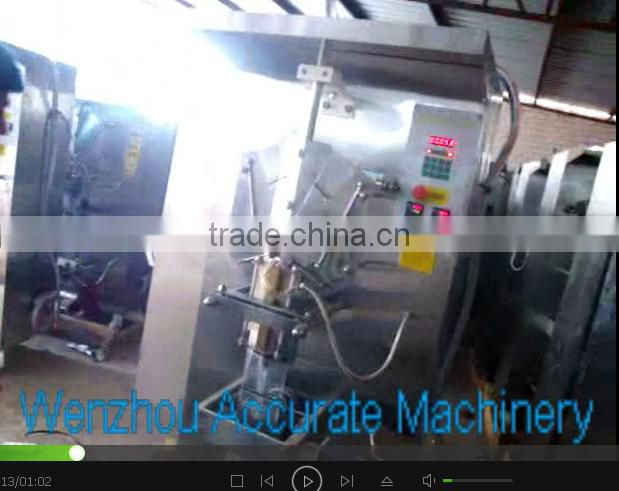small sachet filling machine for liquid material
