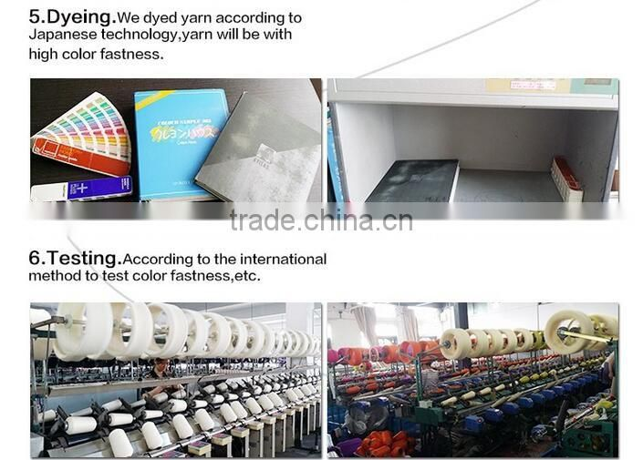 Factory supplying nylon DTY yarn 100D/24F/2 raw white and twisted for weaving