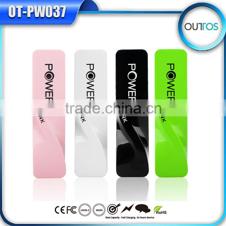 Promotion Gift Twitch Perfume Power Bank 18650 Battery Charger for LG