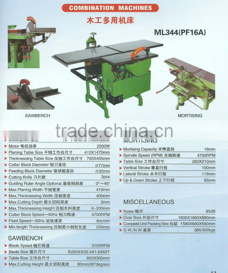 Woodworking combination machine ML344 108