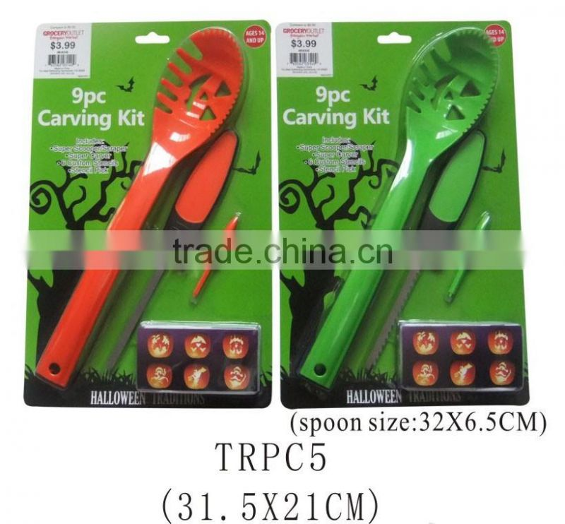 Pumpkin carving scoop and drill set Halloween decoration 2pcs colossal tool kit