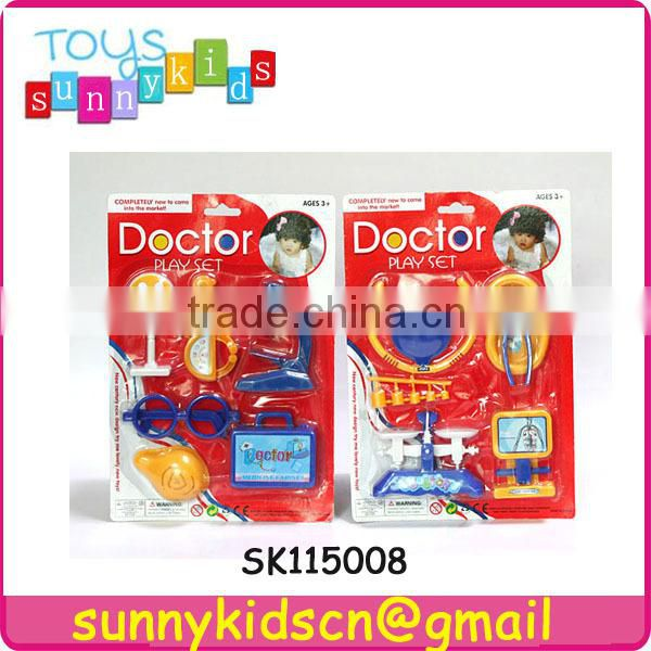 super doctor play set for funny