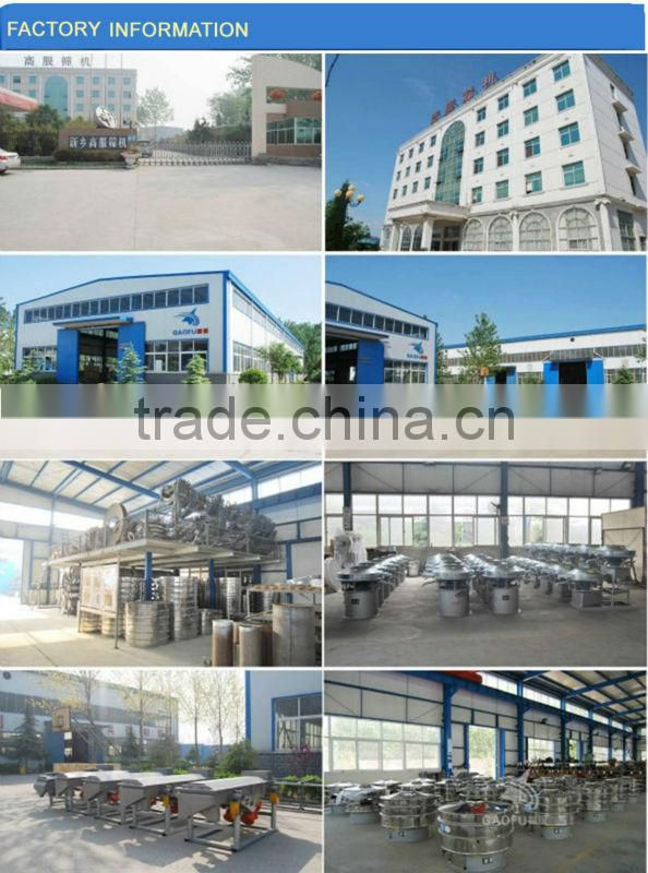 Xinxiang Gaofu 3 Phase Flour screens classifier with Dust-proof devices