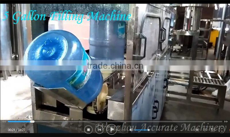 5 gallons mineral water bottle washing filling capping machine