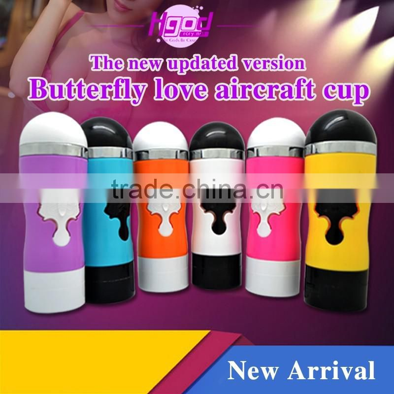 INS butterfly love aircraft cup
