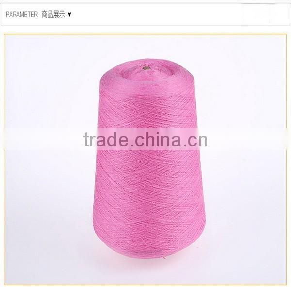 Pure colored spun 100% cotton yarn 32S/2 semi-worsted cotton yarn