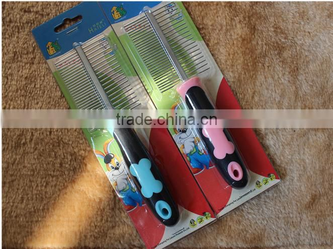 2015 New Product stylish design dog massage pet grooming brush