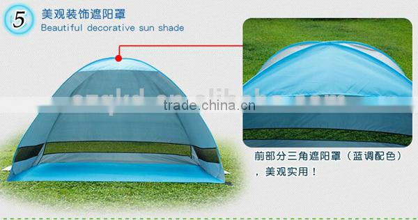 UV Outdoor Folding Beach Tent