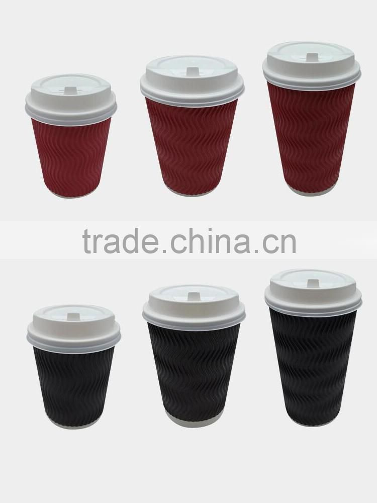 custom printed paper cup,ripple paper cup fan for coffee cup,paper cup coffee cup