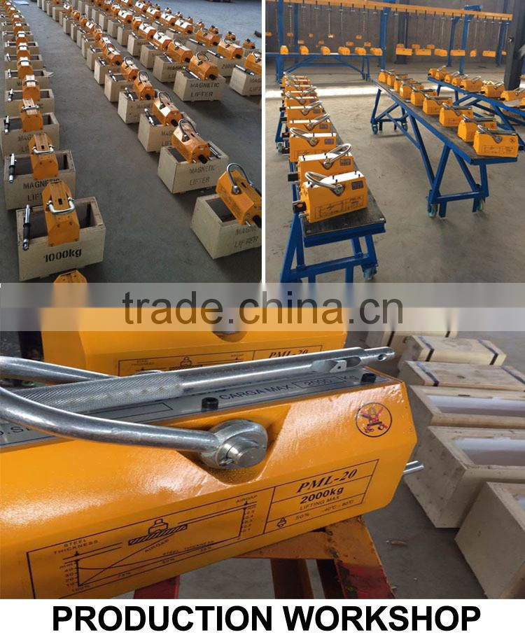 3 ton lifting magnet crane lifting magnet for handling steel plates