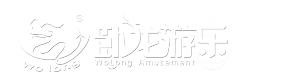 Zhengzhou Wolong Amusement Equipment Co., Ltd