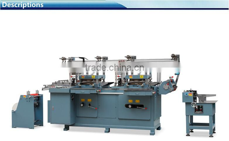 CH-210 High precision full automatic flat bed paper die cutting machine