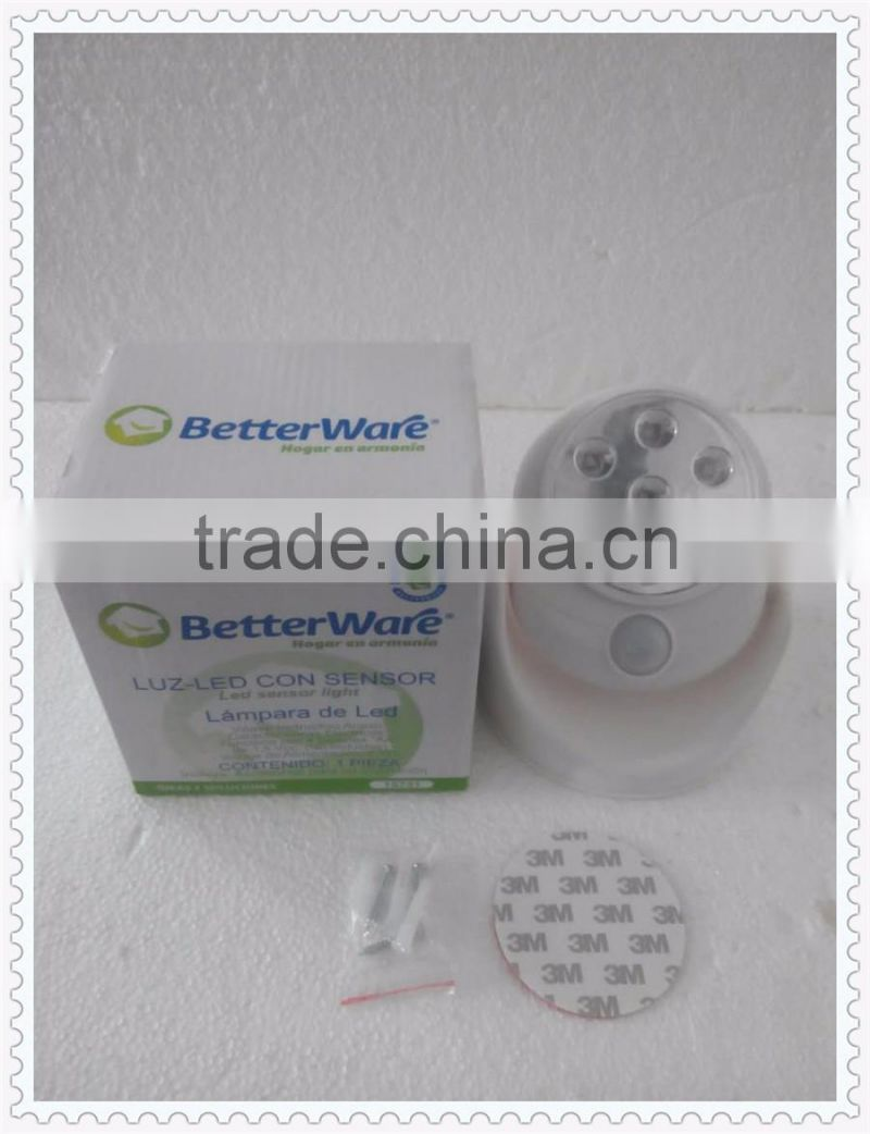 China manufacture cheap price 7 led pir sensor motion light