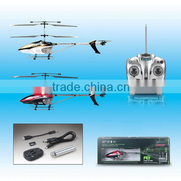 New Big RC helicopter with camera and 2G memory card Gyro