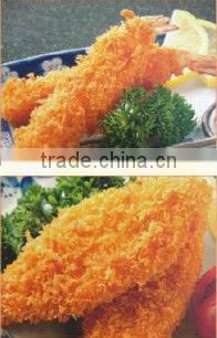 Automatic Frying Machinery For Union Ring/Fish Fillet/Shrimp