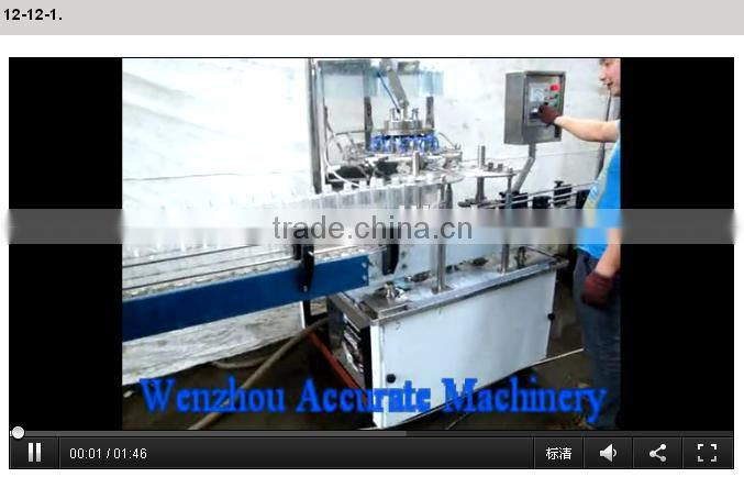Large Quantity Minimum Mineral Water Filling Machine