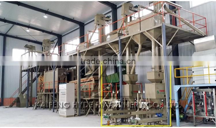 25KG paddy rice DCS automatic packing machine